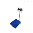 帶觸屏打印無線wifi數據傳輸電子台秤