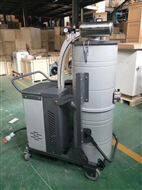 移动式粉尘吸尘器 车间粉尘专用吸尘机