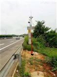 BRL-QX路面状况监测系统