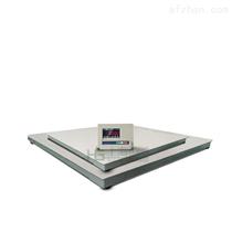 倉庫稱托盤用1.2米x1.2米帶打印地磅秤
