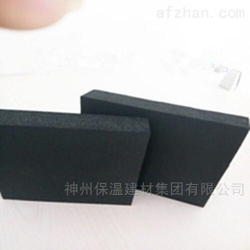 1*10*25-B1橡塑保温板一平米价格