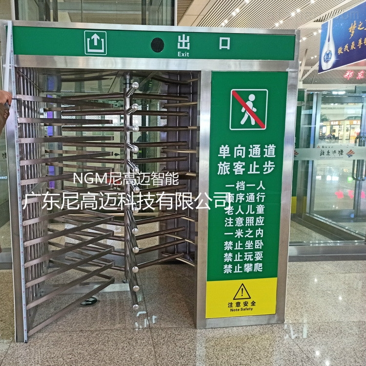 郑州东站高铁站单限全高转闸门