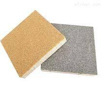 方形红色陶瓷生态透水砖-江西浮萍生产基地L