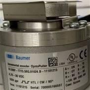 有無到有TELCO光電傳感器LR-110L-TS 38-15