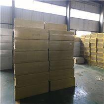 玄武岩棉保温板工厂加工厂