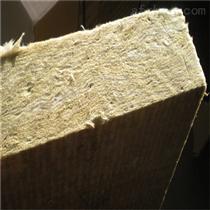 防潮绝热岩棉保温板
