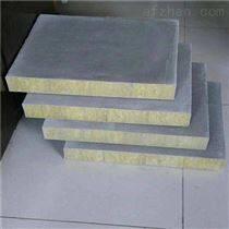 进口岩棉保温板低价安全