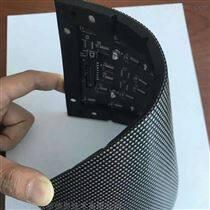 柔性LED软模组 高清高亮LED柔性屏