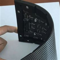 LED圆柱屏  色彩丰富超广角LED异形屏