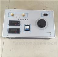 DDG-500A/1000A 大电流发生器