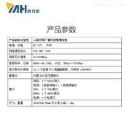 深圳智慧博物馆ip可视对讲管理主机
