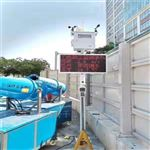 BYQL-YZ标准PM值阳江施工工地扬尘污染远程监测系统