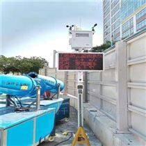 标准PM值阳江施工工地扬尘污染远程监测系统