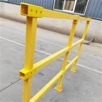 固定式玻璃钢防护栏杆厂家