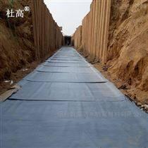 綜合管廊用PVC高分子預鋪自粘防水卷材板