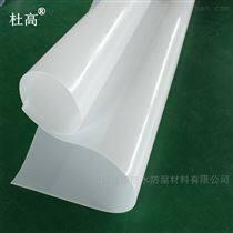 综合管廊阻根型耐根穿刺HDPE高分子防水卷材