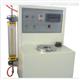 醫用紡織品氣流阻力測試儀總代理