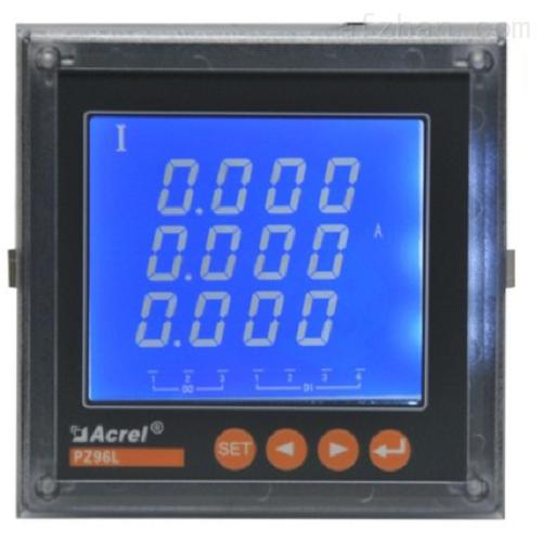 安科瑞可编程智能化电测仪表
