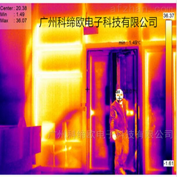 人体测温热成像探测仪