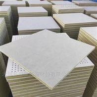 600豪瑞离心岩棉玻纤板属于多孔吸声材料