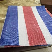 塑料防水加厚彩条布批发商家