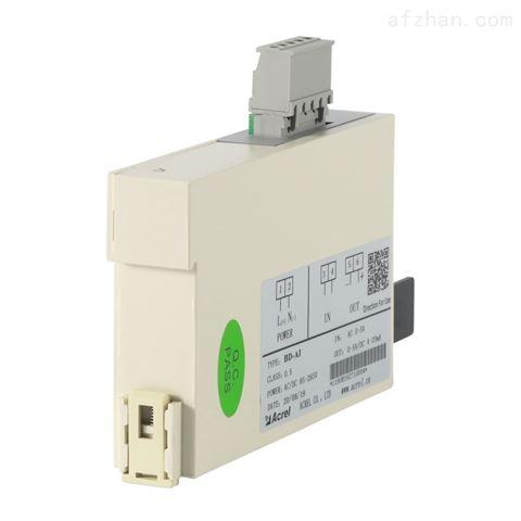 三相交流电流变送器 DC信号