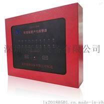 称重装置声光报警器气体灭火系统价格