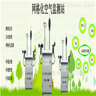 BYQL-AQMS北京海定空气网格化精准监测国控点认证厂家