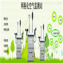 北京海定空气网格化精准监测国控点认证厂家
