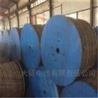JL/G1A70/10广州钢芯lvjiao线厂jiaLGJ70/10多少钱一吨