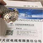 JNRLH/LB1A500/45河beiJNRLH/LB1A耐热铝合金导线厂家价格