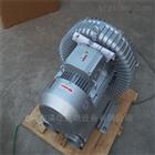 2QB 610-SAH16/2.2KW超声波清洗机高压风机
