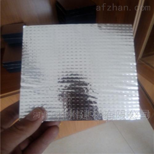 橡塑板价格 橡塑保温板价格行情信息
