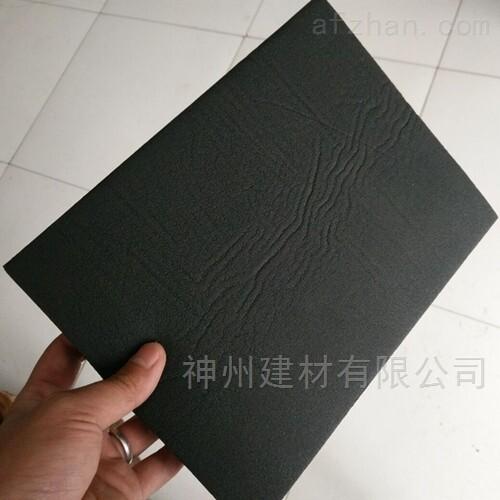 (济南)//橡塑海绵保温管//厂家价格(神州报价)