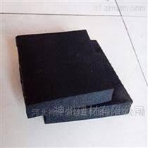 型号齐全橡塑保温板技术参数