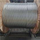 JL/G1A-185/30JL/G1A185/30鋼芯鋁絞線生產廠家價格