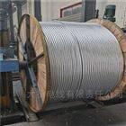 JL/G1A-120/25JL/G1A120/25鋼芯鋁絞線廠家直銷