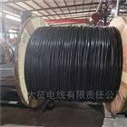 JNRLH/G1A-400/35耐熱鋼芯鋁絞線NRLH/G1A-400/35價格