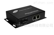 AEO-GF1002网络光端机