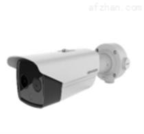 雙光譜筒型攝像機