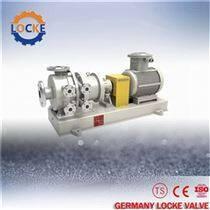 德國LOCKE洛克無泄漏磁力高保溫離心泵水泵