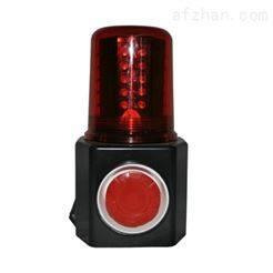 RG4870多功能声光报警器