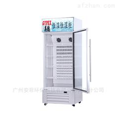 桂林C芯片恒温恒湿存放柜