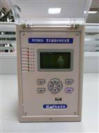 南京南自PSM691U电动机差动保护装置