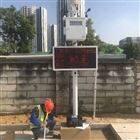 矿山扬尘监测系统