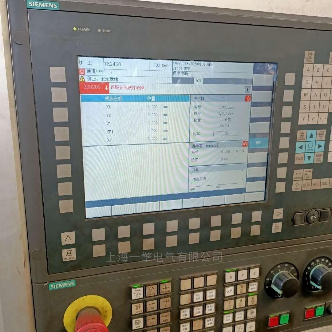 """西门子数控系统NCU573.4数码管显示""""8"""""""