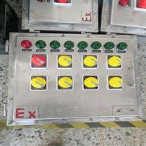 BXMD304不锈钢防爆防腐配电箱