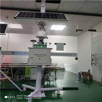 城市大气网格化环境空气质量自动监测系统