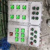 BXD51-12/16K63电动阀防爆配电箱