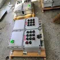 BXMD51铝合金防爆配电箱